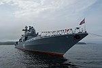 «Адмирал Левченко»1.jpg