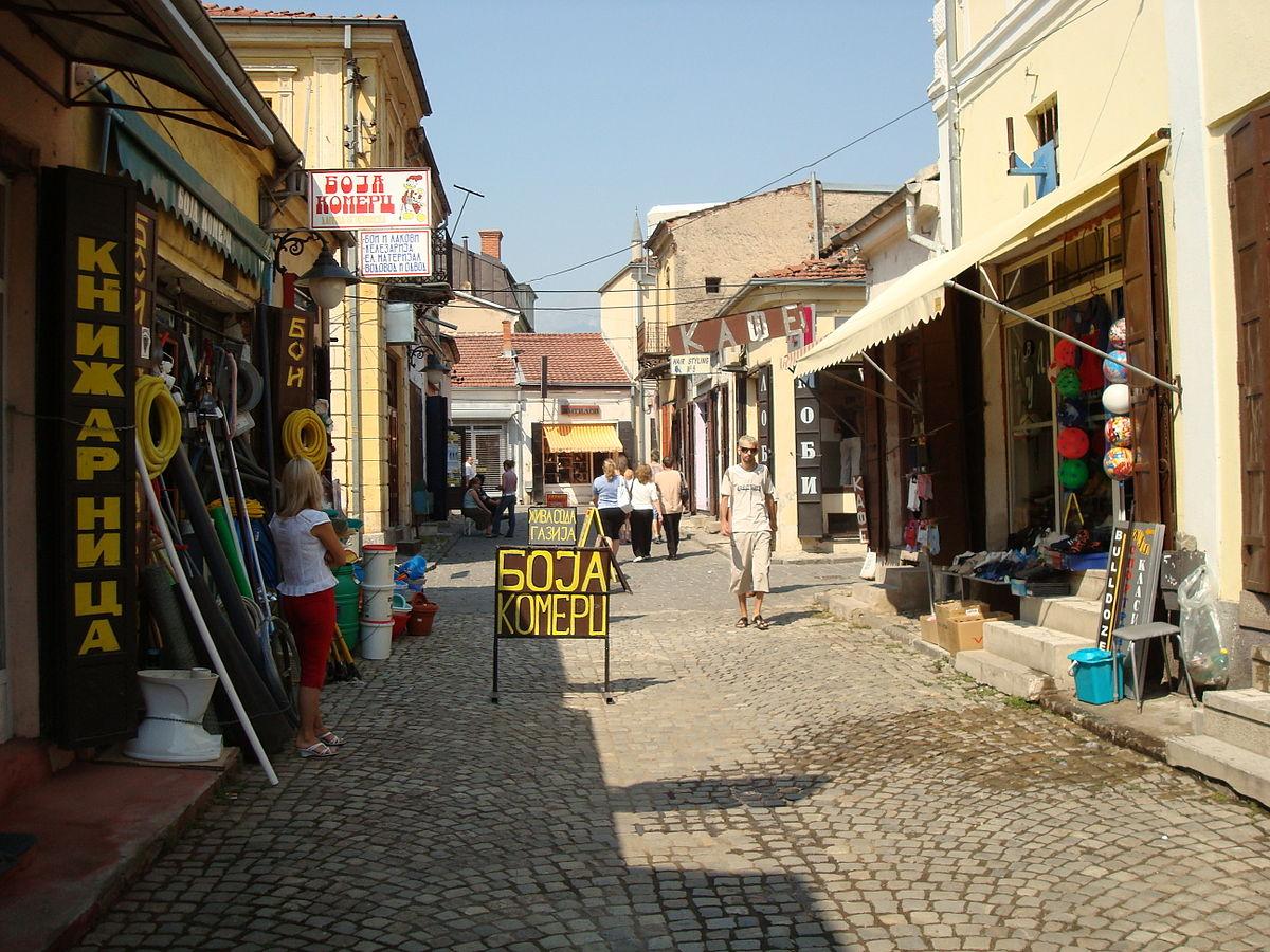 Viejo bazar de bitola wikipedia la enciclopedia libre for Bazar gastronomico zona norte