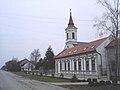 Đurđevo, Main street and the Uniate Church.jpg