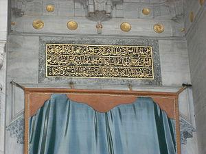 Yavuz Selim Mosque - Image: İstanbul Yavuz Selim Camii Mart 2013 r 10