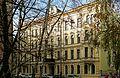 Łódź, ul.Rewolucji 1905r. nr 24 - panoramio.jpg