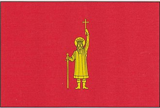 Ștefan Vodă - Image: Ștefan Vodă,drapel