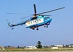 Авіації Військово-Морських Сил України — 20 років (2013, 4).jpg
