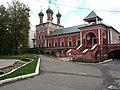 Ансамбль Высоко-Петровского монастыря, Москва 05.jpg