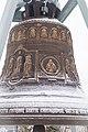 Ансамбль собора Александра Невского, Нижний Новгород 02.jpg