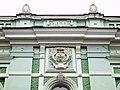 Астрахань Здание казённой палаты 23 февраля 2017.jpg