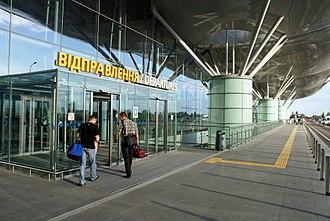 Kyiv Boryspil Express - Image: Борисполь