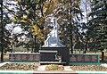 Братська могила радянських воїнів Південного фронту., районний парк.jpg