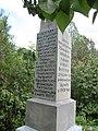 Братська могила червоноармійців та І. А. Назукіна 0891.jpg