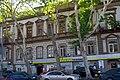 Будинок прибутковий Лемме 2.jpg