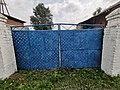 Ворота хлебозавода в Уразово.jpg