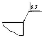 lossy-page1-150px-%D0%93%D0%9E%D0%A1%D0%