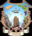 Герб села Гимры.png