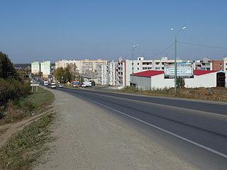 Aramil Town in Sverdlovsk Oblast, Russia
