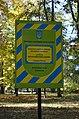 Група багатовікових дубів (Чернігів, Центральний парк культури і відпочинку) 02.jpg