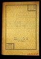 ДАКО 384-7-19. 1897 рік. Перепис населення, Канівський повіт єврейське поселення Степанці, частина 2.pdf