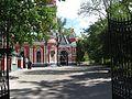Двор Пименовской церкви - panoramio.jpg