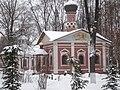 Донской монастырь - panoramio (5).jpg