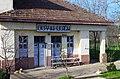 Железничка станица во Кукуричани 2.JPG