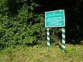 Журавлівське лісництво.jpg