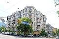 Київ, Саксаганського вул. 61, Будинок прибутковий.jpg