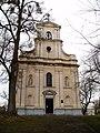 Колишній костел святої Софії (04).jpg