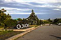 Комплекс Українського державного музею Великої Вітчизняної війни 02.jpg