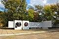 Константиновка. Памятник воинам-землякам, рабочим химического завода 2.jpg