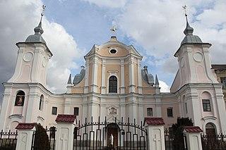 Iziaslav, Ukraine City in Khmelnytskyi Oblast, Ukraine