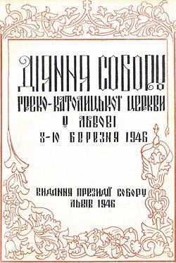 Читать владимир евгеньевич сиротинский биография