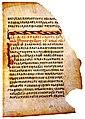 Македонско евангелие на поп Јован.jpg