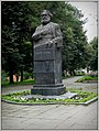 Маркс - panoramio.jpg