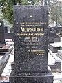 Могила Героя Советского Союза Корнея Андрусенко.jpg