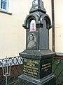 Могила Г.О. Оленіної (Андро) Корець-1.jpg