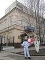 Музей Гагарина у входа ул Сакко и Ванцетти 15 Саратов.jpg
