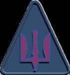 НЗ курсантів ПС (2016).png
