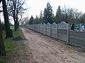 Новая ограда Северного кладбища - panoramio.jpg