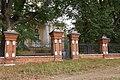 Ограда церкви Рождества Пресвятой Богородицы 6 (Хатунь).jpg