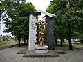 Пам'ятник жертвам голодомору 1932-1930 років (Суми, Україна) (32852380397).jpg