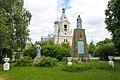 Пам'ятник односельчанам Медведівка.jpg