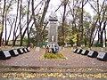 Памятник машзаводцам, погибшим в боях с немецкими захватчиками.jpg
