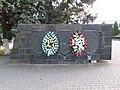 Памятник начесть радянських воїнів, партизан і підпільників 03.JPG