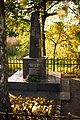 Памятник на братской могиле воинов 44-й кавалерийской дивизии, погибших в 1941 году в боях за Москву.jpg