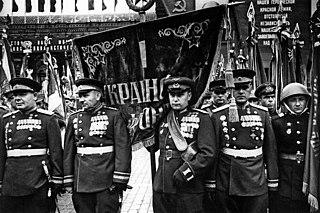 1st Ukrainian Front front