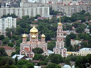 Diocese of Saratov