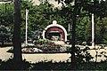 Святошинський парк 3.jpg