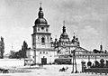 Старый Михайловский Златоверхий монастырь.jpg