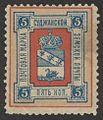 Суджанский уезд (№ 3 (1890 г.)).jpg