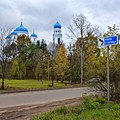 Торжок. Церковь Михаила Архангела - panoramio.jpg