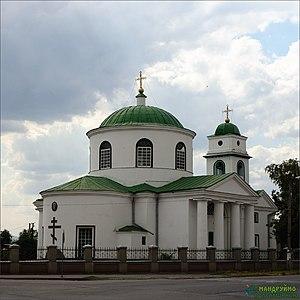 Kotelva - Holy Trinity Church